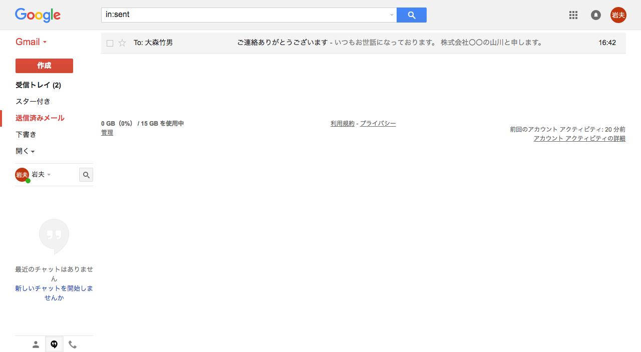 gmail-11